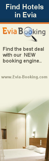 eviabooking-banner