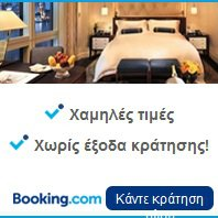 booking icons